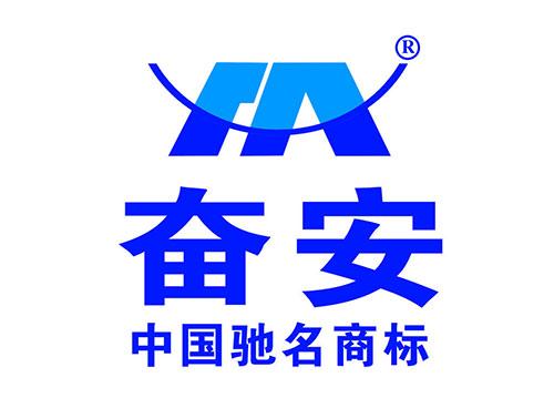 亚博手机app下载—奋安集团