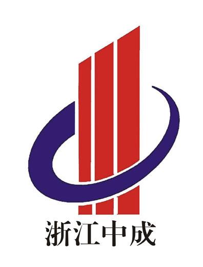 亚博手机app下载-浙江中成建工集团有限公司